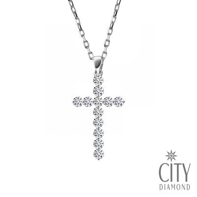 City Diamond引雅 【Belief十字架系列】12顆鑽石十字架墜