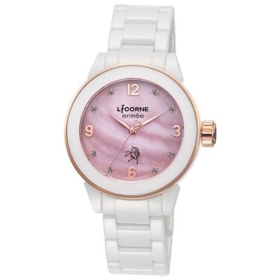 LICORNE力抗錶 晶鑽 簡約陶瓷手錶 粉玫金x白 40mm