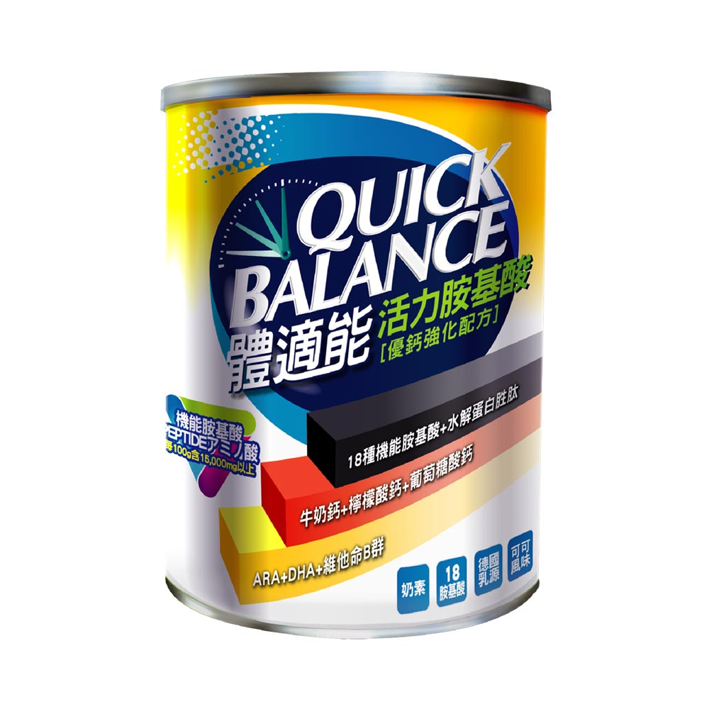 Quick Balance 體適能活力胺基酸(420g)