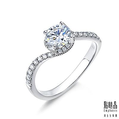 點睛品Infini Love Diamond婚嫁系列0.58克拉鉑金鑽石戒指