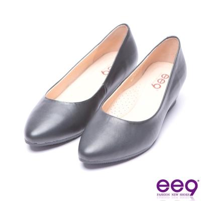 ee9 名媛專屬簡約百搭素面內增高鞋-黑色