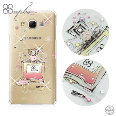 apbs Samsung Galaxy A7 施華洛世奇彩鑽手機殼-維也納馨香