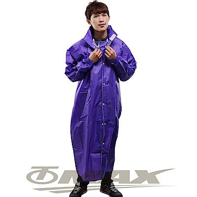JUMP新二代前開素色雨衣-紫色