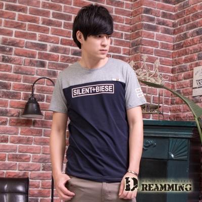 Dreamming 簡約美型字母萊卡彈力圓領短T-共二色