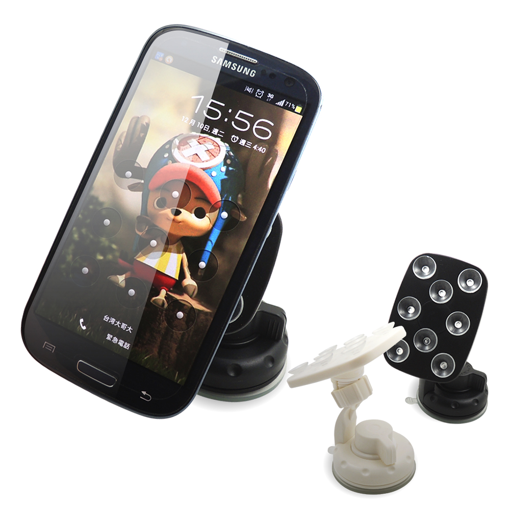 各式手機平板衛星導航智慧型球型螺旋手機架