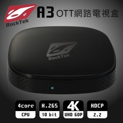 RockTek A3 OTT智慧娛樂影音電視盒(A3)