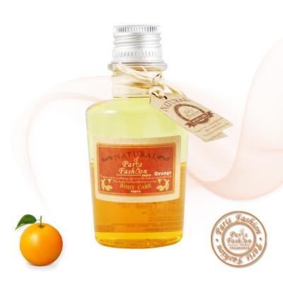 Paris Fashion巴黎香氛奔放甜橙按摩油- 125 ml