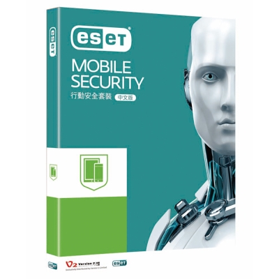 ESETMobile Security 行動安全套裝一年版下載版