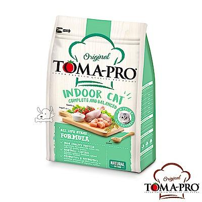 TOMA PRO 優格 低活動量 雞肉+米 室內貓 飼料 1.5公斤 2包