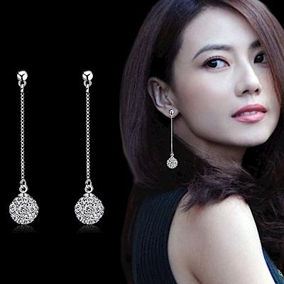 梨花HaNA 韓國925銀小銀珠水鑽球球耳線耳環