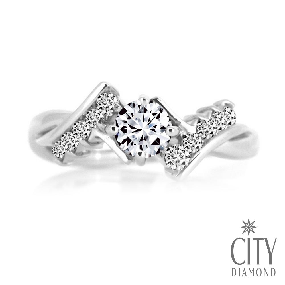 City Diamond『幸福拱橋』30分求婚華麗鑽戒