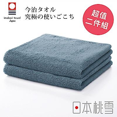 日本桃雪今治飯店毛巾超值兩件組(紺青)