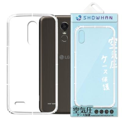 【SHOWHAN】 LG Stylus 3 空壓手機殼
