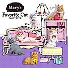 Mary's favorite Cat 時尚寵物貓咪(單入隨機款)