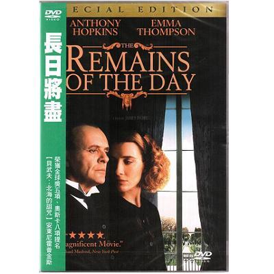 長日將盡 DVD / Remains of the day