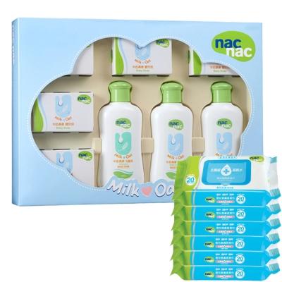 寶貝可愛 nac nac 牛奶燕麥護膚禮盒八件組/附提袋+nac nac 濕巾/20抽(6