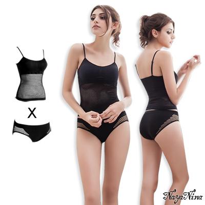 無鋼圈內衣 透氣背心成套內衣S-XL(黑) Naya Nina