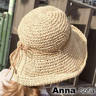AnnaSofia 捲邊雙麂繩綁結 寬簷防曬遮陽草帽漁夫帽(米杏系)