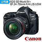 Canon EOS 5D Mark IV 24-70mm KIT組 公司貨