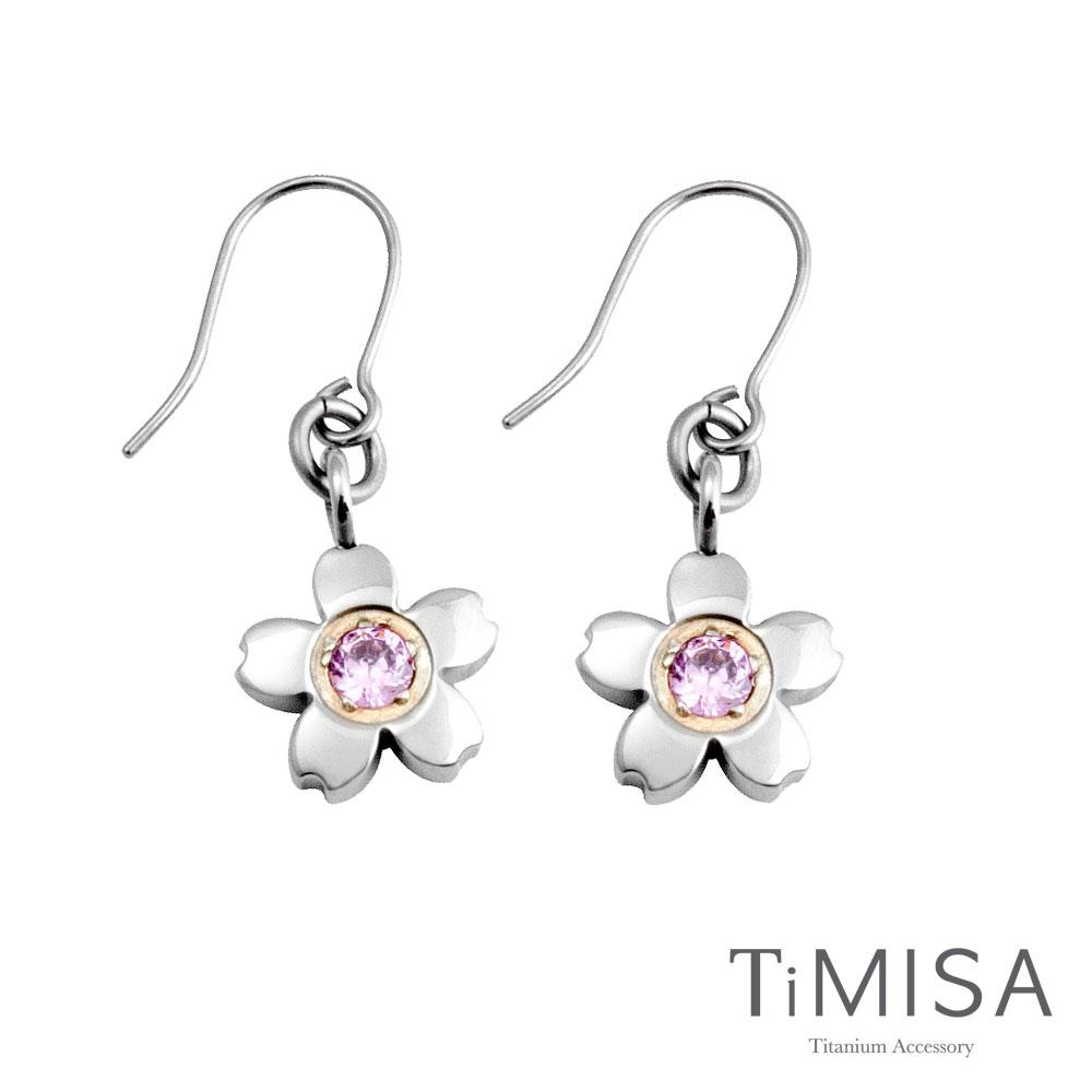 TiMISA《櫻花(S)》純鈦耳環一對(三色可選)