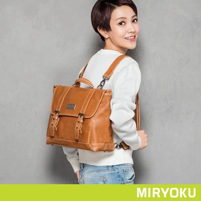 MIRYOKU-經典復古皮革系列-個性休閒三用飾帶後揹包-駝