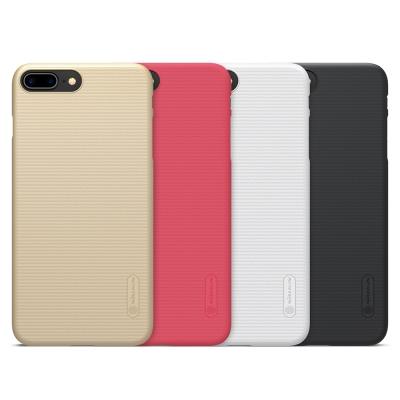 NILLKIN Apple iPhone 8 Plus 超級護盾保護殼