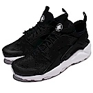 Nike Air Huarache Run Ultra 男鞋