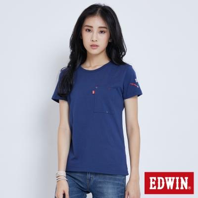 EDWIN BAUHAUS口袋T恤-女-土耳其藍