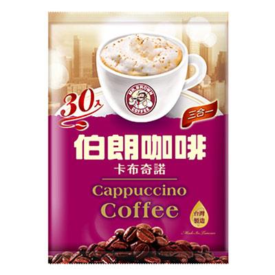 伯朗咖啡 三合一卡布奇諾(30包/袋)