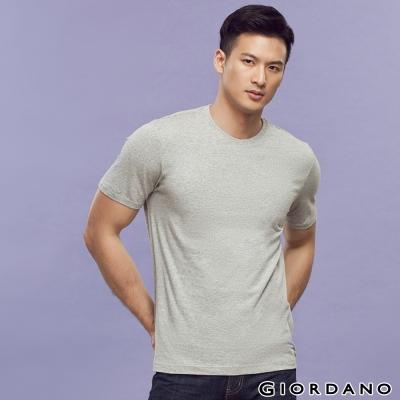 GIORDANO-男裝素色純棉圓領短袖TEE-02中花灰