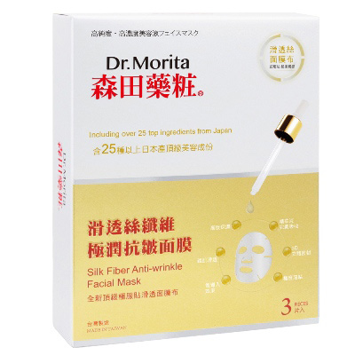 森田藥 滑透絲纖維極潤抗皺面膜3入