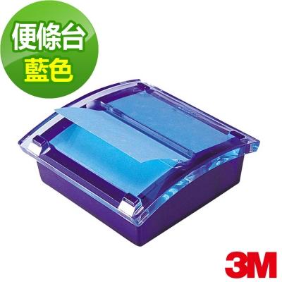 3M 利貼抽取式便條台  附抽取式便條紙1本