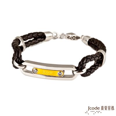 J-code真愛密碼-守護愛黃金-白鋼皮手鍊-男