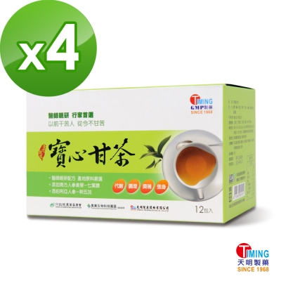 天明製藥 寶心甘茶(12包/盒)*4入組
