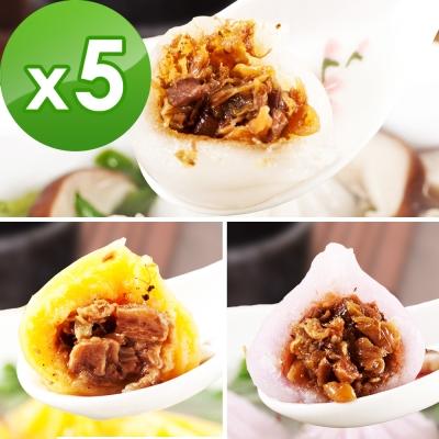 樂活e棧-水晶餃(口味任選)(10顆/盒,共5盒)-素食可食