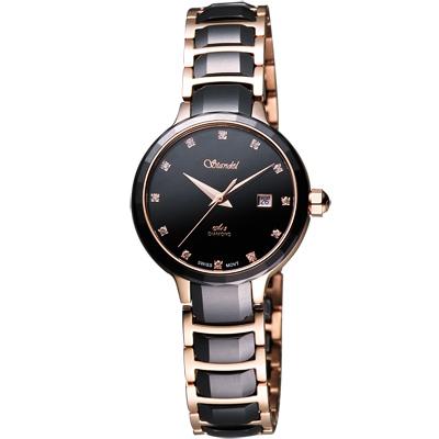Standel 詩丹麗 美媛真鑽陶瓷腕錶-黑x玫塊金28mm