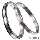 GIUMKA 真愛永恆 白鋼情人手環-黑玫