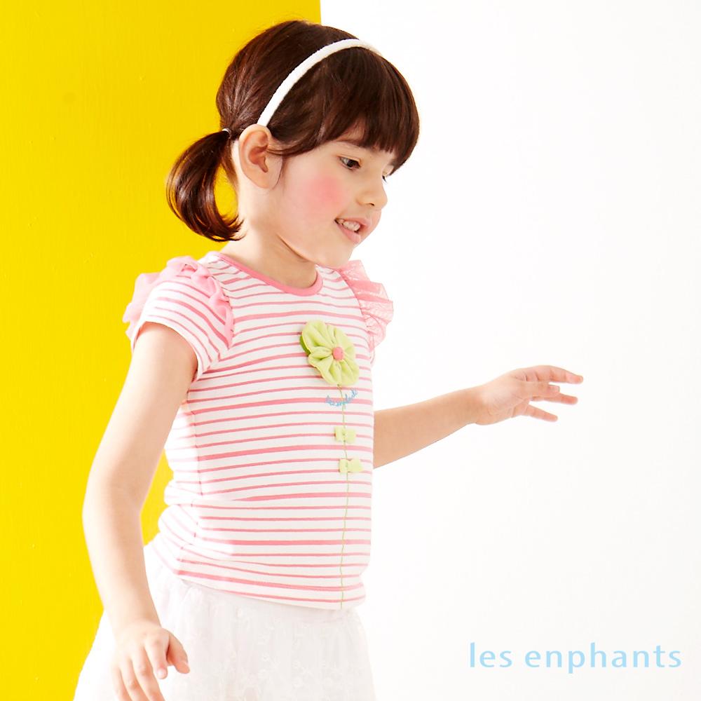 麗嬰房les enphants 夏日小花條紋短袖棉T 桃粉色