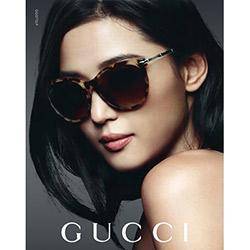 GUCCI-全智賢最新廣告款 太陽眼鏡(GG3777FS豹紋色)