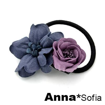 AnnaSofia 雙花綺蕊 純手工彈性髮束髮圈髮繩(藍紅系)