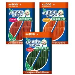 K.C.DOG荷蘭《六角蔬菜潔牙骨-短支40入》三種口味 三包入