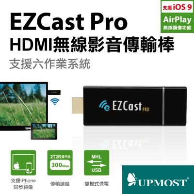 Upmost EZCast Pro HDMI無線影音傳輸棒