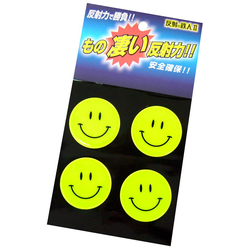 日本 CAR-BOY- 超強力反射貼紙16入-笑臉