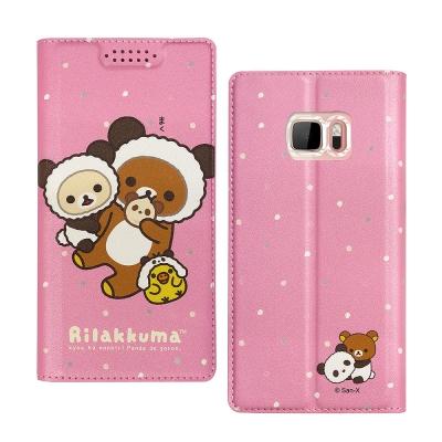 拉拉熊 HTC U Ultra 5.7吋 金沙彩繪磁力皮套(熊貓粉)