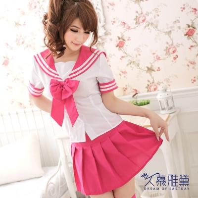 久慕雅黛 清純學生制服角色扮演服。桃紅色
