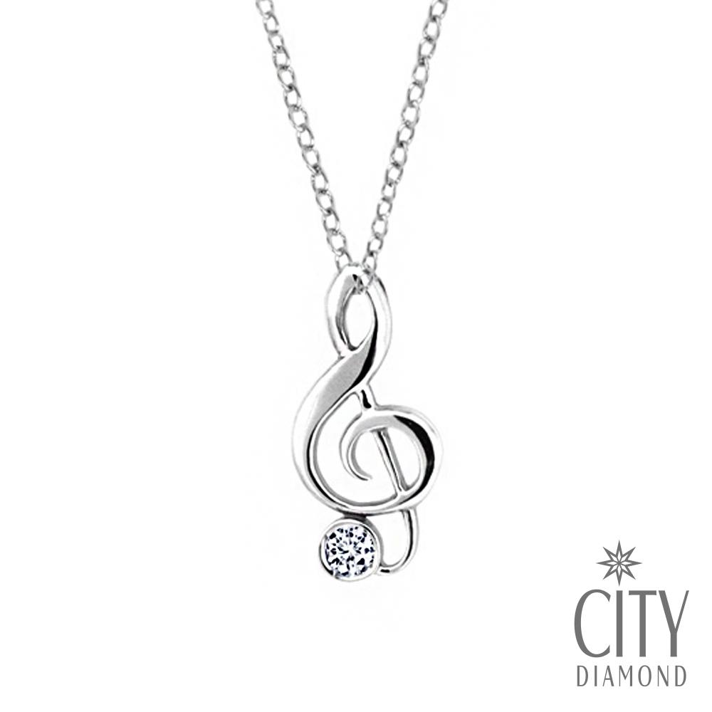 City Diamond 【跳躍音符系列】『心戀音符』7分鑽石項鍊