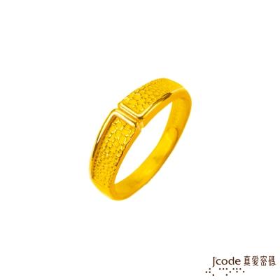 J'code真愛密碼 牽手心黃金女戒指