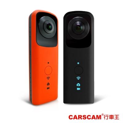 CARSCAM行車王  VR720°全景相機