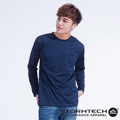 【加拿大STORMTECH】SAT020超吸排運動長上衣-深藍