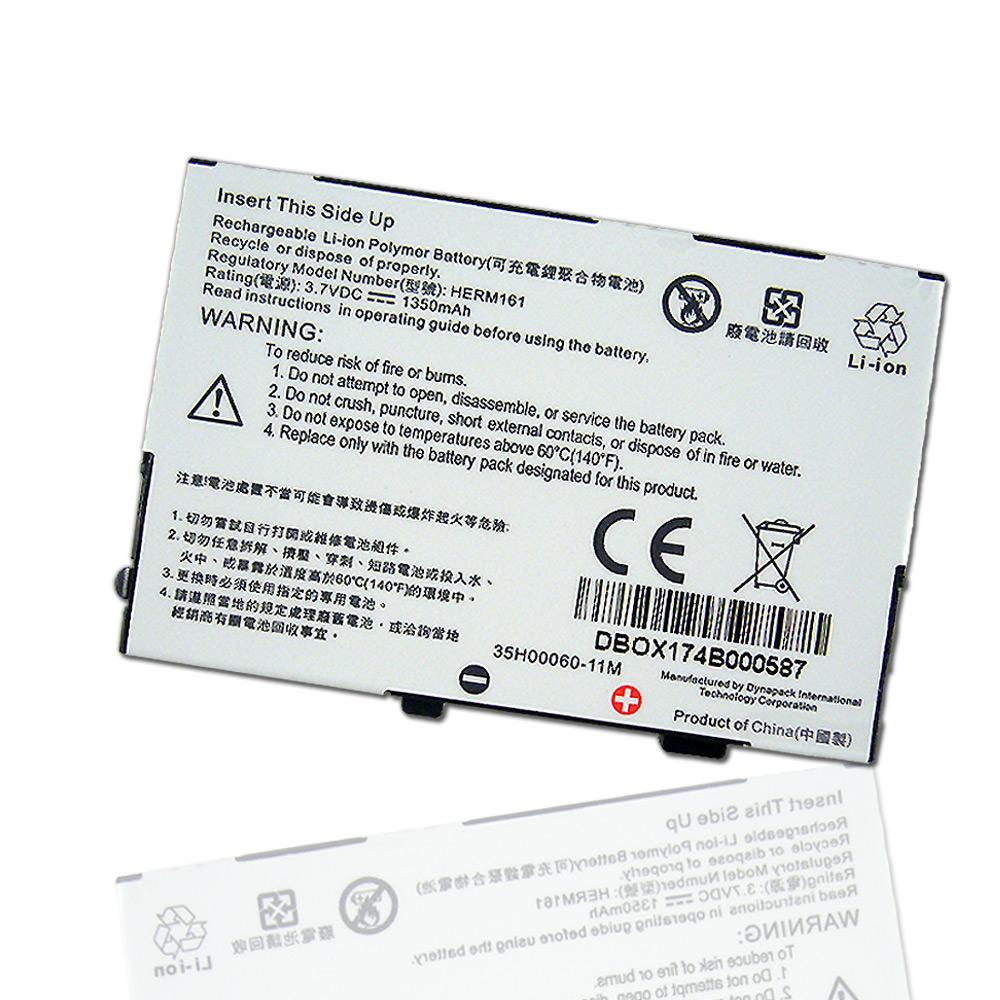 Dopod CHT 9000 鋰聚合物 原廠電池~(密封包裝)